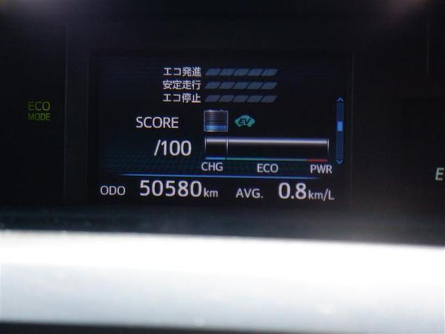 S 衝突軽減ブレーキ フルセグメモリーナビ ETC クルーズコントロール 純正16インチアルミ スマートキー(16枚目)