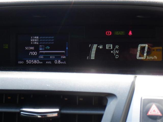 S 衝突軽減ブレーキ フルセグメモリーナビ ETC クルーズコントロール 純正16インチアルミ スマートキー(31枚目)
