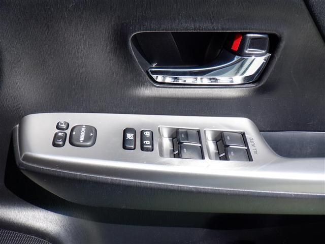 S 衝突軽減ブレーキ フルセグメモリーナビ ETC クルーズコントロール 純正16インチアルミ スマートキー(39枚目)