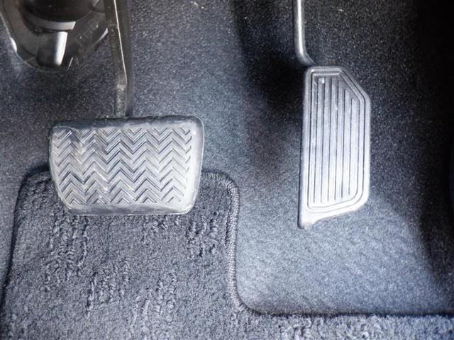 S 衝突軽減ブレーキ フルセグメモリーナビ ETC クルーズコントロール 純正16インチアルミ スマートキー(40枚目)
