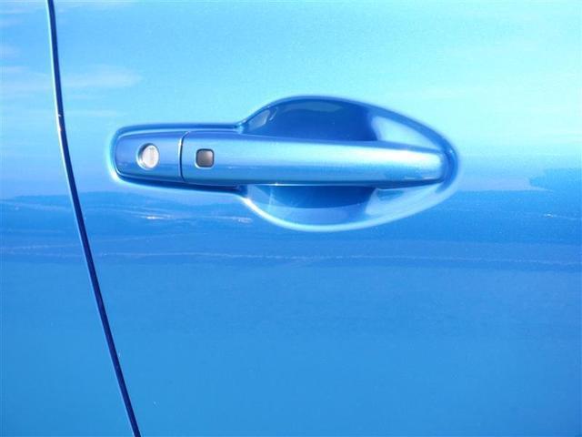ハイブリッドRS 衝突被害軽減ブレーキ メモリーナビ フルセグTV バックカメラ 全周囲モニター ETC スマートキー シートヒーター LEDヘットライト 純正アルミ ワンオーナー(23枚目)