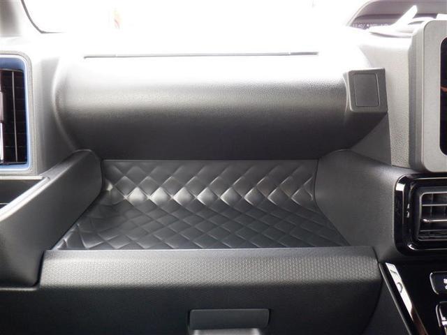 カスタムX 衝突軽減ブレーキ 車線逸脱警報・先進ライト ベンチ&シートヒーター LEDヘッドライト 両側パワースライドドア 14インチ純正アルミ スマートキー(31枚目)
