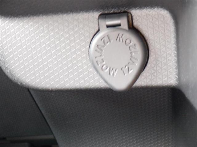 カスタムX 衝突軽減ブレーキ 車線逸脱警報・先進ライト ベンチ&シートヒーター LEDヘッドライト 両側パワースライドドア 14インチ純正アルミ スマートキー(40枚目)