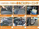 G Zパッケージ 4WD 衝突軽減ブレーキ 9インチメモリーナビ フルセグTV バックカメラ ETC スマートキー LEDヘットライト 純正アルミ ワンオーナー(22枚目)