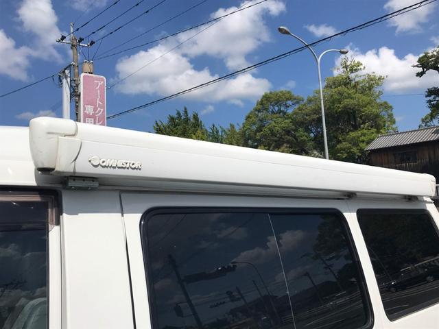 「マツダ」「ボンゴバン」「その他」「福岡県」の中古車9