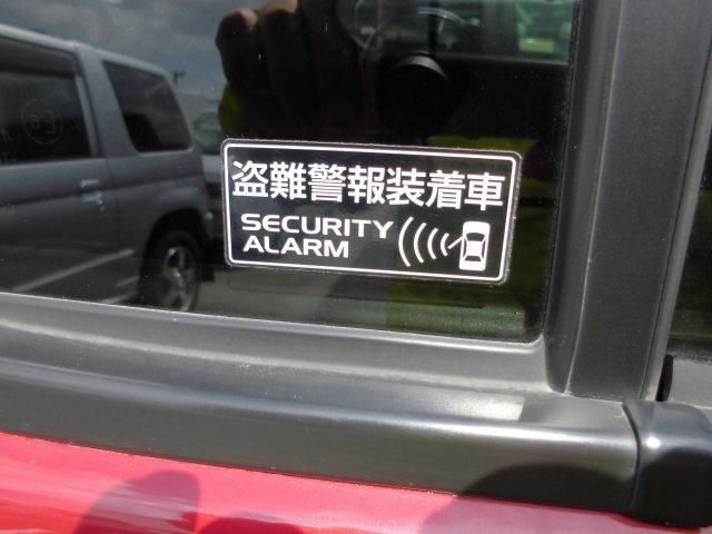 盗難警報装置装着ステッカー