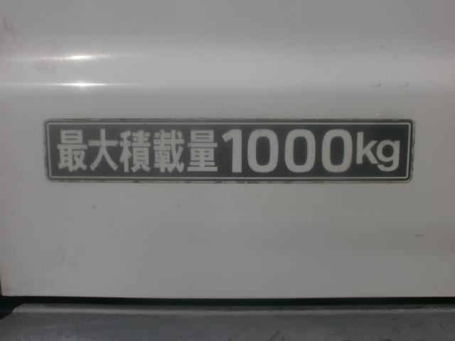 三菱 デリカバン フラットフロアDXターボ リアWタイヤ 1t
