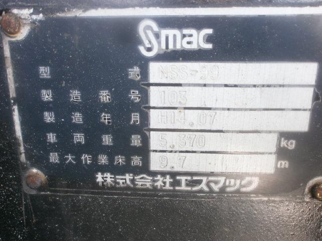 三菱ふそう キャンター 高所作業者 9.7Mバケット回転車 NOXPN適合車