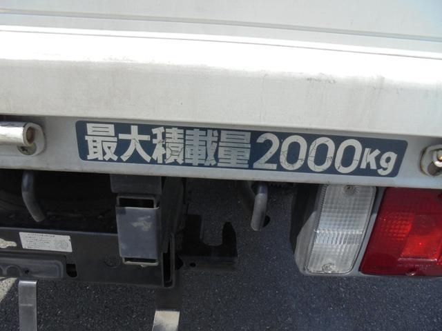 高床 2tロング Wタイヤ 3方開 5速 ディーゼル車(20枚目)