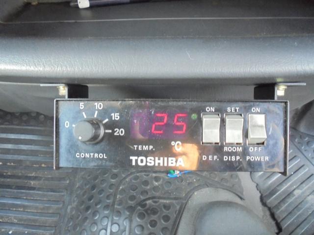 「マツダ」「ブローニィトラック」「トラック」「福岡県」の中古車14