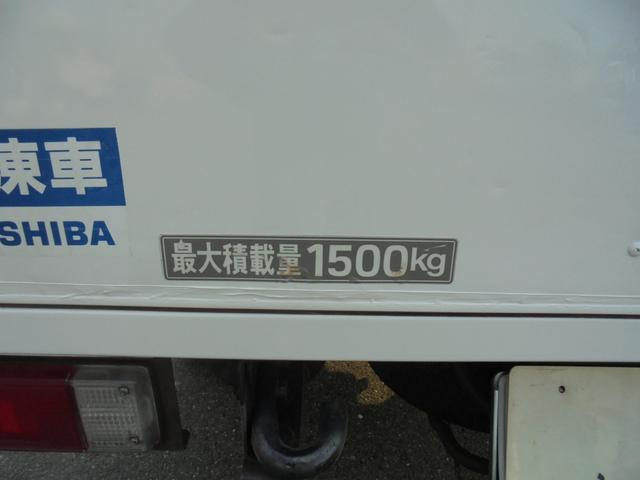 「マツダ」「ブローニィトラック」「トラック」「福岡県」の中古車22