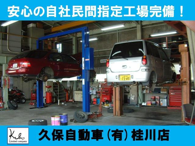 「マツダ」「ブローニィトラック」「トラック」「福岡県」の中古車36
