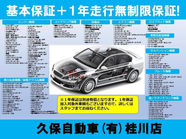 「ダイハツ」「コペン」「オープンカー」「福岡県」の中古車39