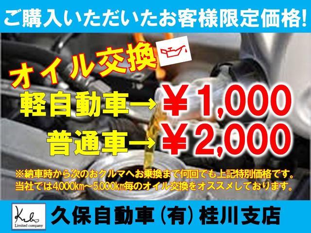 「ダイハツ」「コペン」「オープンカー」「福岡県」の中古車41