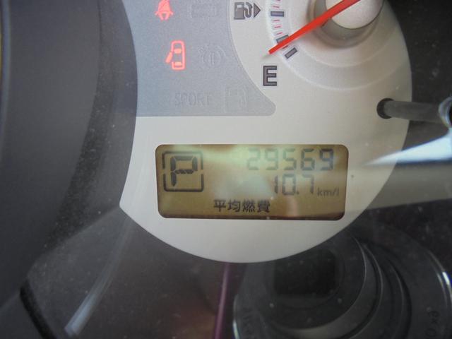 「日産」「ティーダラティオ」「セダン」「福岡県」の中古車13