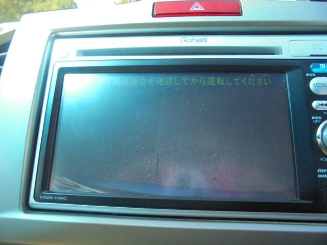 「ホンダ」「フリード」「ミニバン・ワンボックス」「福岡県」の中古車16
