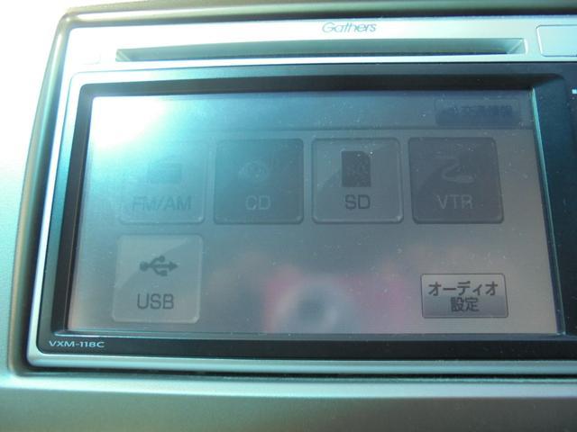 「ホンダ」「フリード」「ミニバン・ワンボックス」「福岡県」の中古車23