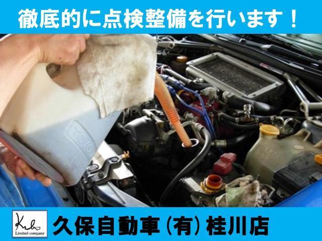 「スバル」「サンバーバン」「軽自動車」「福岡県」の中古車24