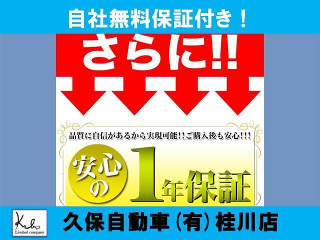 「スバル」「サンバーバン」「軽自動車」「福岡県」の中古車34