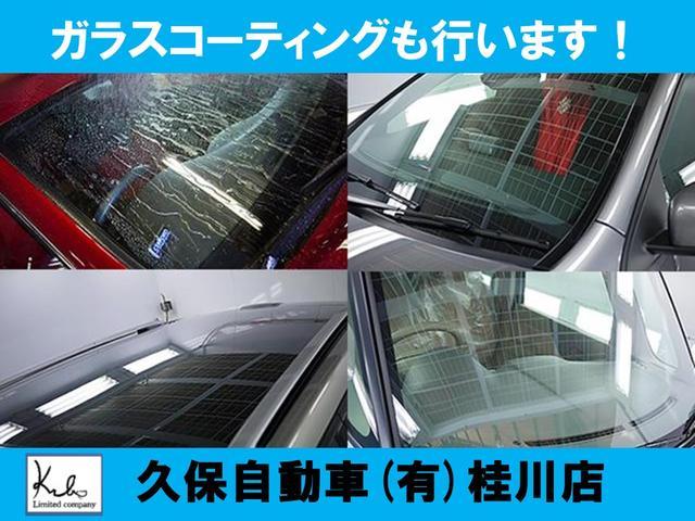 「マツダ」「デミオ」「コンパクトカー」「福岡県」の中古車31