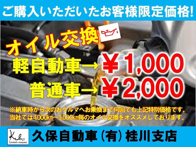 「トヨタ」「ハイエース」「その他」「福岡県」の中古車34
