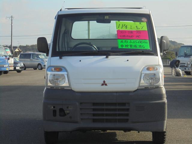 「三菱」「ミニキャブトラック」「トラック」「福岡県」の中古車2