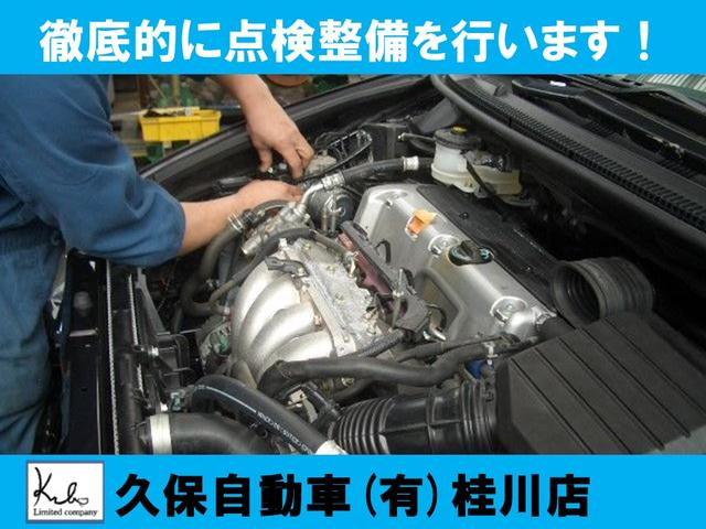 「スズキ」「キャリイトラック」「トラック」「福岡県」の中古車24