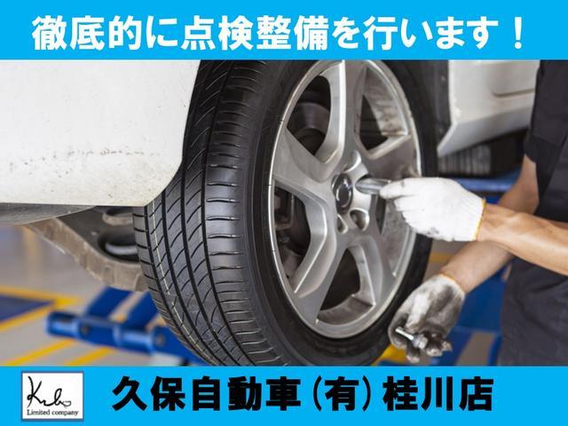 「スズキ」「キャリイトラック」「トラック」「福岡県」の中古車27