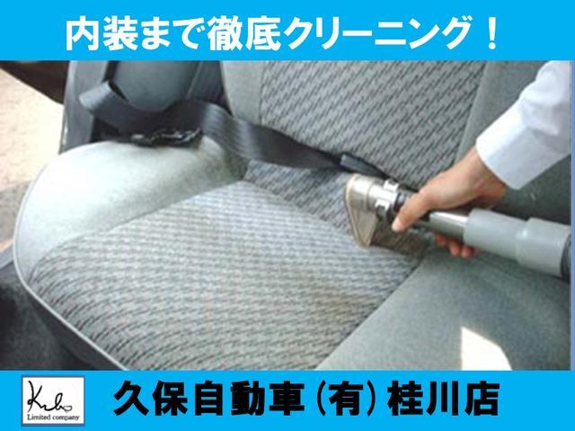 「スズキ」「キャリイトラック」「トラック」「福岡県」の中古車29