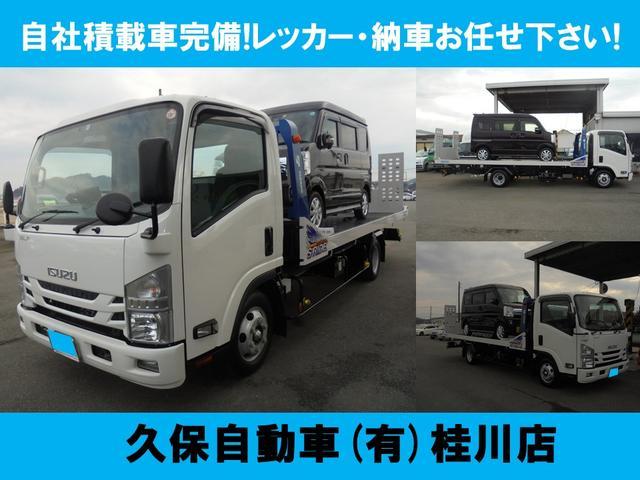 「スズキ」「キャリイトラック」「トラック」「福岡県」の中古車37