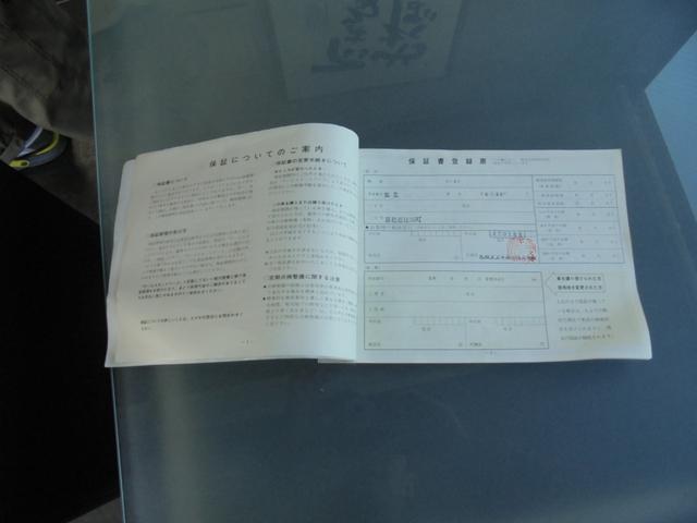 「スズキ」「ジムニー」「コンパクトカー」「福岡県」の中古車23