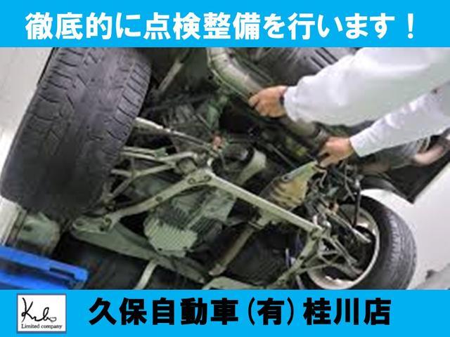 「スズキ」「ジムニー」「コンパクトカー」「福岡県」の中古車30
