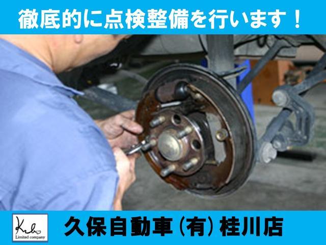 「スズキ」「キャリイトラック」「トラック」「福岡県」の中古車25
