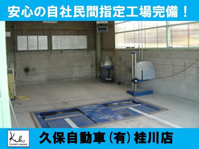低床 ワイドボディロング 2t 3方開 リヤWタイヤ(36枚目)