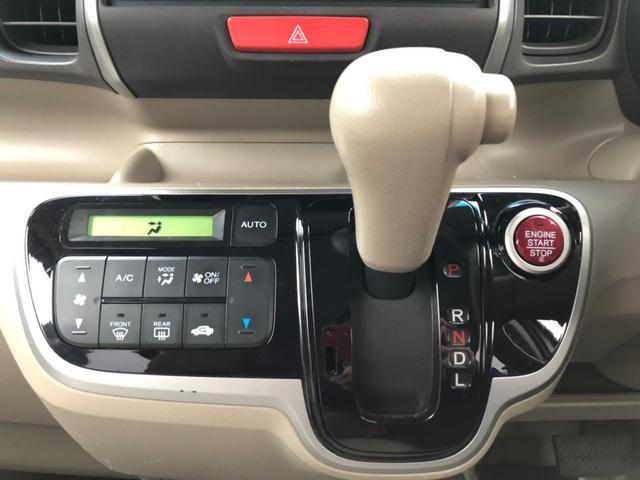 G・Lパッケージ 車いす仕様車 福祉車両(5枚目)