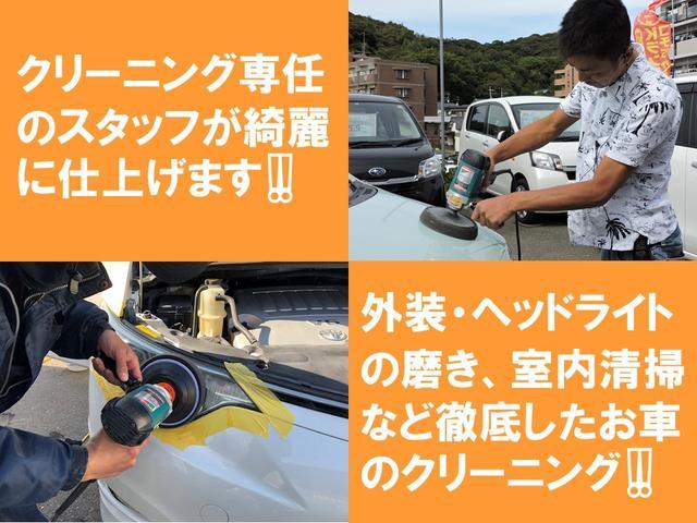 G・Lパッケージ 車いす仕様車 福祉車両(11枚目)