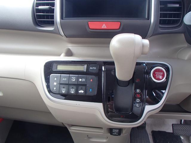 G・Lパッケージ 車いす仕様車 福祉車両(20枚目)