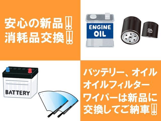 納車整備時には、全車オイル交換、オイルフィルター、バッテリー、ワイパーは新品に変えてご納車致します!