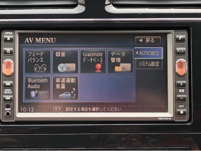 「日産」「セレナ」「ミニバン・ワンボックス」「福岡県」の中古車10