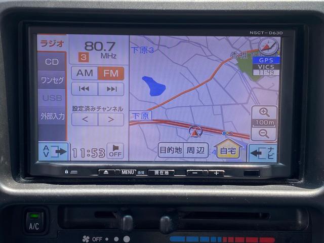 クルーズターボ ナビ/PW/ETC/キーレス(16枚目)