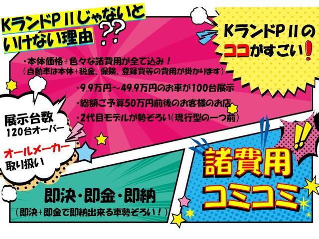 DX エアコン パワステ(35枚目)