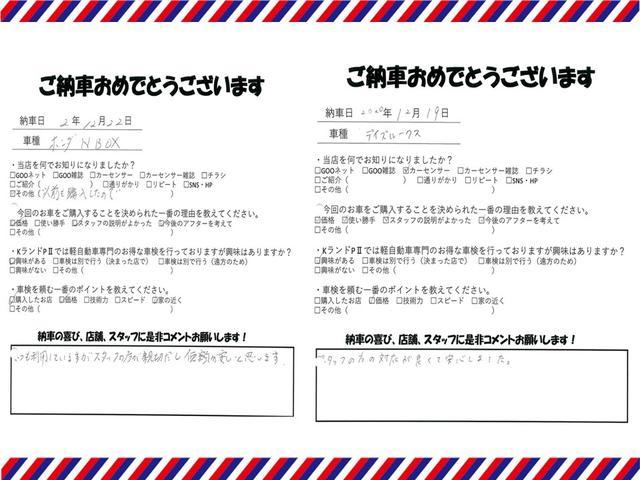 DX エアコン パワステ(42枚目)