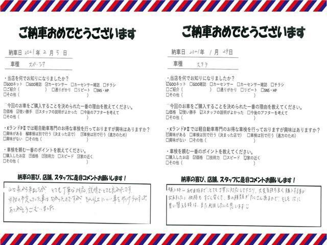 DX エアコン パワステ(46枚目)