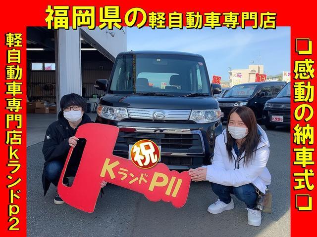 DX エアコン パワステ(48枚目)