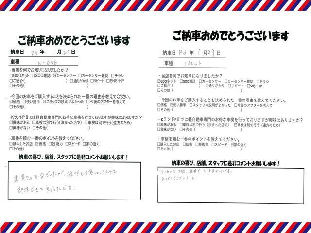DX エアコン パワステ(56枚目)