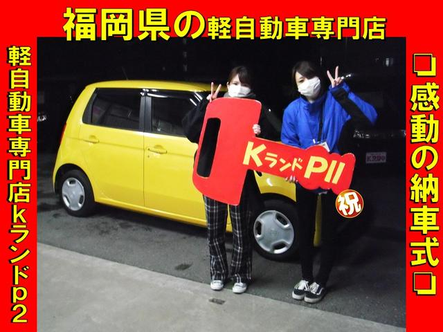 DX エアコン パワステ(58枚目)