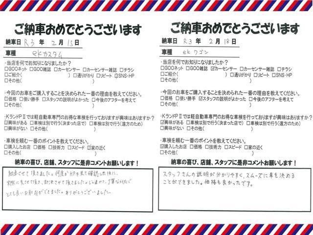 DX エアコン パワステ(67枚目)