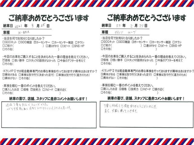 DX エアコン パワステ(72枚目)