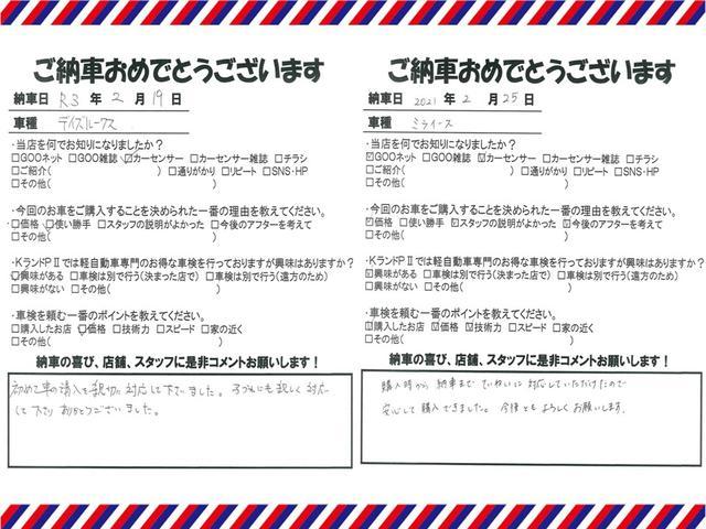 DX エアコン パワステ(74枚目)