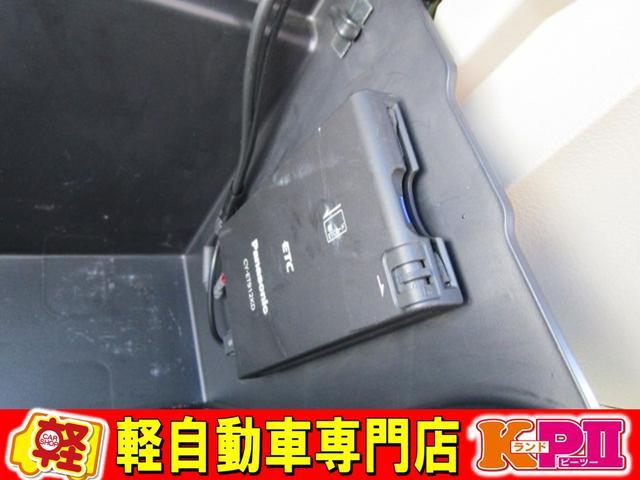 X 社外ナビ フルセグTV レーダーブレーキサポート ETC プッシュスタート 両側スライド片側電動 ワンオーナー 天井部に珍しいBOX付(17枚目)